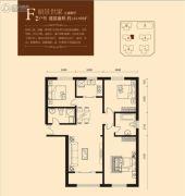 加莱印象3室2厅2卫144平方米户型图