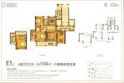 新湖广场4室2厅3卫158平方米户型图
