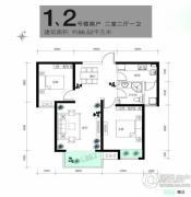 高科绿水东城2室2厅1卫86平方米户型图