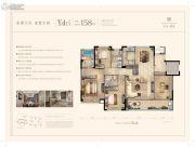 中交君玺4室2厅3卫158平方米户型图