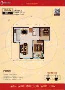 宏宇亚龙湾2室2厅1卫92平方米户型图