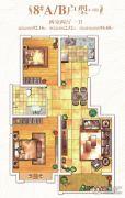 金色家园2室2厅1卫92平方米户型图