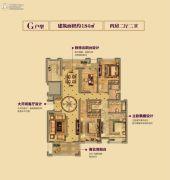 金鼎湾国际4室2厅2卫184平方米户型图