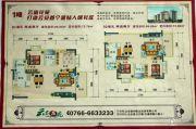 云富花苑3室2厅2卫122平方米户型图