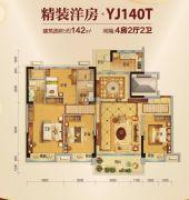 阳春碧桂园4室2厅2卫142平方米户型图