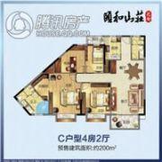 花都颐和山庄4室2厅0卫200平方米户型图