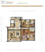 远洋荣域4室2厅2卫199平方米户型图