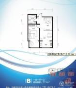 观海国际0室0厅0卫0平方米户型图