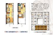 蓝波湾3室2厅2卫47平方米户型图