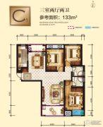 诸暨联想科技城3室2厅2卫133平方米户型图