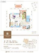 清晖嘉园3室2厅2卫107平方米户型图