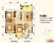 悦秀名城3室2厅1卫92平方米户型图