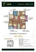 朗诗太湖绿郡5室2厅2卫176平方米户型图