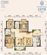 城投金花华庭3室2厅2卫106平方米户型图