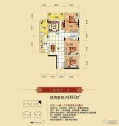 雅云尚城3室2厅1卫98平方米户型图