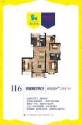 铭泰瑞云佳苑4室2厅2卫129平方米户型图