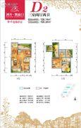 鸿升凯旋门3室2厅2卫128平方米户型图