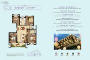 新城香溢紫郡4室2厅2卫125平方米户型图