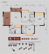 金碧丽江东海岸3室2厅2卫99平方米户型图