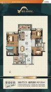 越秀・岭南隽庭3室2厅2卫120平方米户型图