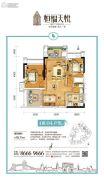 恒福天悦花园2室2厅2卫78--79平方米户型图