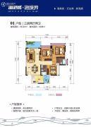 海港成・海境界3室2厅2卫104平方米户型图