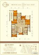 大港御景新城3室2厅2卫141平方米户型图