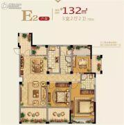正泰江岸水苑3室2厅2卫132平方米户型图