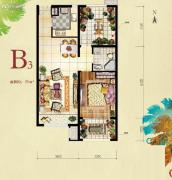 红木林1室2厅1卫77平方米户型图