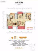 麦芒国际4室2厅2卫140平方米户型图