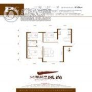物华兴洲苑3室2厅1卫110平方米户型图