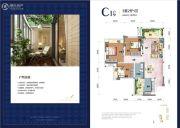 重向・枣山国际3室2厅1卫94平方米户型图