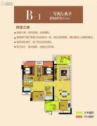 明发国际广场3室2厅2卫93平方米户型图
