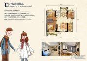 夏商新纪元3室2厅1卫0平方米户型图