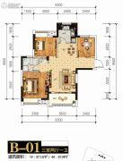 统建新干线3室2厅1卫87平方米户型图