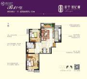 辰宇世纪城2室21厅1卫91平方米户型图
