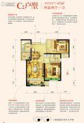 金地格林世界三期2室2厅1卫87平方米户型图