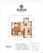 御元阳光城3室2厅2卫95平方米户型图