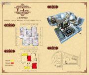 托斯卡纳・欧陆镇3室2厅2卫126平方米户型图