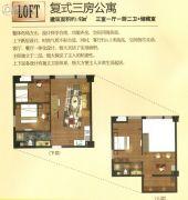 克拉公馆3室1厅2卫93平方米户型图