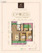 东方名城3室2厅2卫122平方米户型图