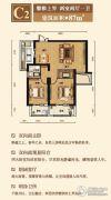 武汉恒大首府2室2厅1卫87平方米户型图