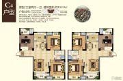 翰林壹品3室2厅1卫112平方米户型图