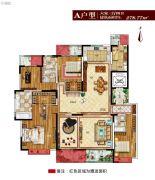 碧海青城6室3厅4卫278平方米户型图