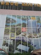 交运城市客厅外景图