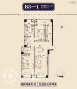 佳田新天地3室2厅2卫165平方米户型图