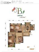 奥山星城3室2厅2卫122平方米户型图