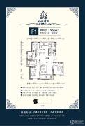 云水清园4室2厅2卫155--169平方米户型图