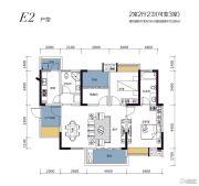 鑫盛滨江国际2室2厅2卫109--123平方米户型图