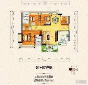 上城铂雍汇4室2厅2卫117平方米户型图